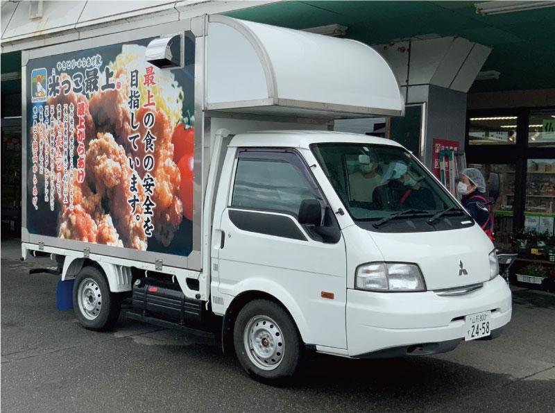 米っこ最上キッチンカー8月の予定:画像