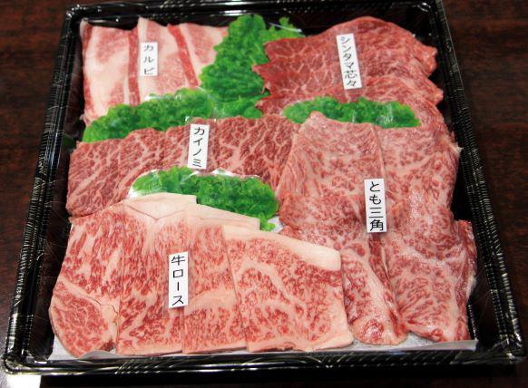 お家で焼肉!肉料理あんどうの焼肉盛り合わせは如何ですか!:画像
