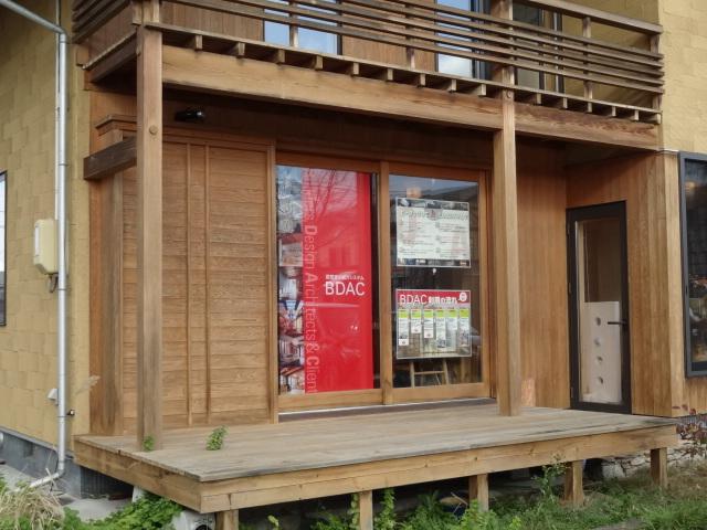 暖炉のあるスマートハウス、オープン!:画像