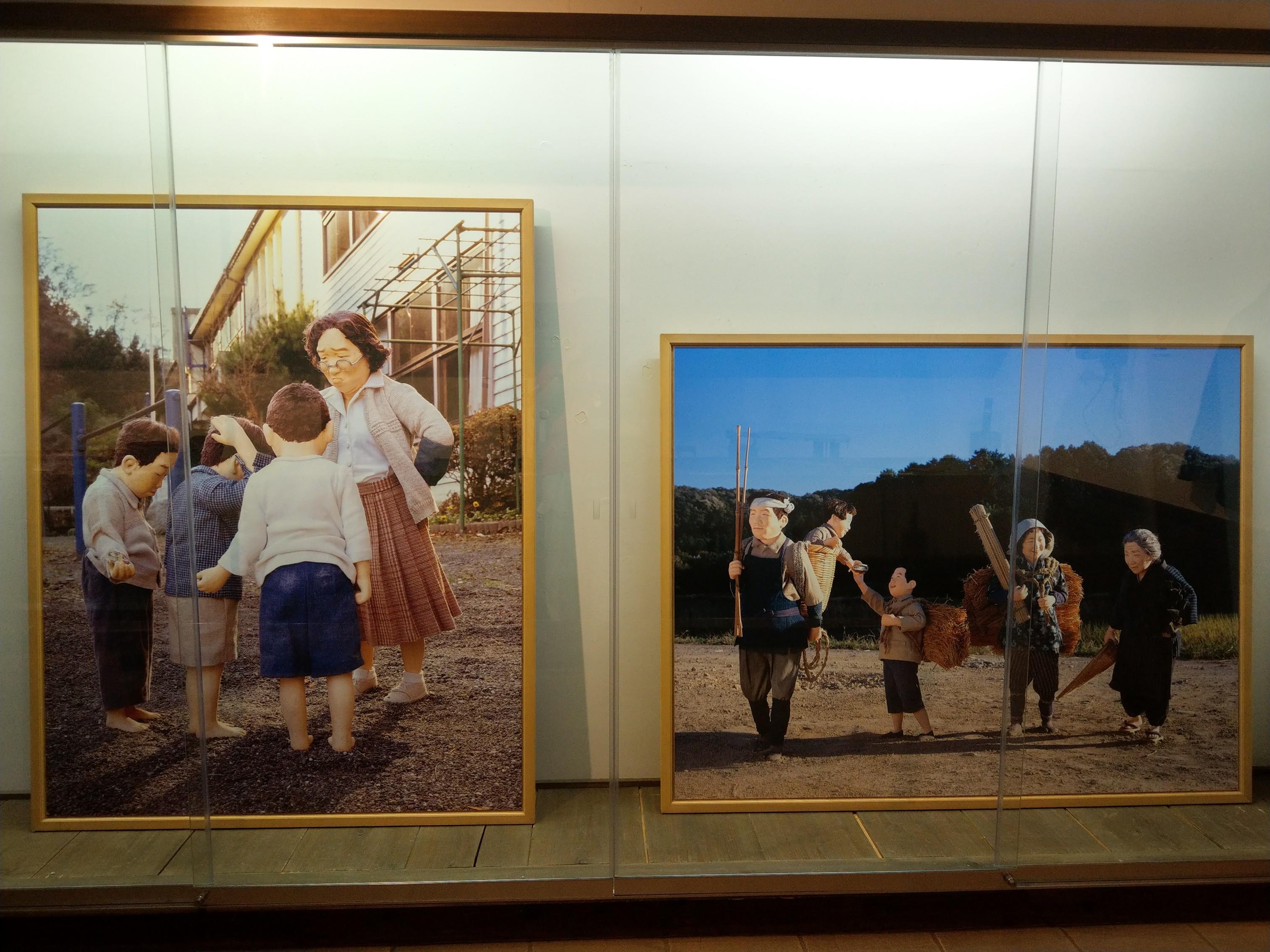 懐かしの昭和展:画像