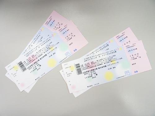 【終了】山形ワイヴァンズ ホームゲームチケットをペアで2組に!:画像