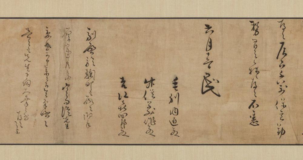 特別展「上杉鷹山の生涯〜藩政改革と家臣団〜」展示紹介�:画像