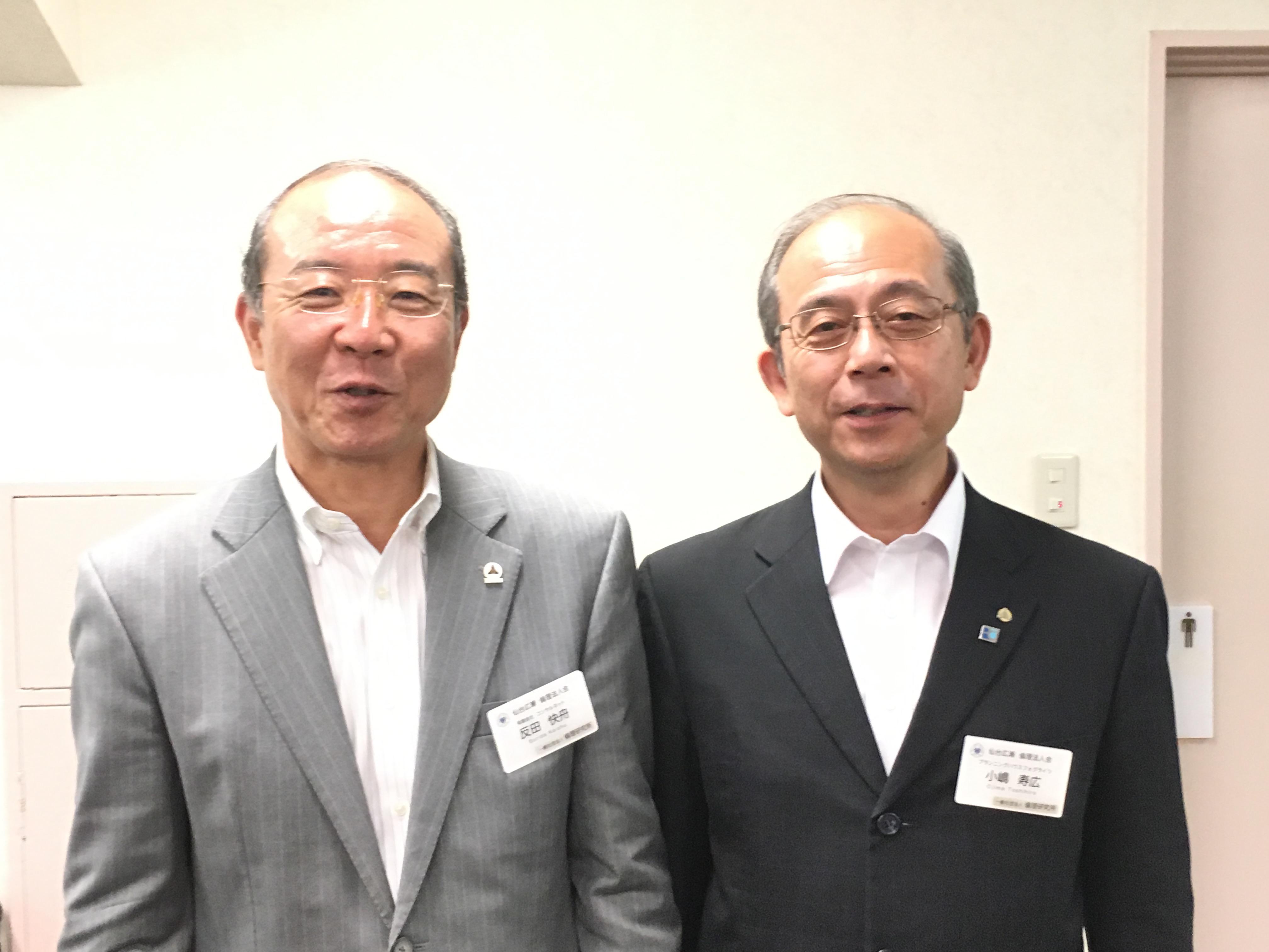 反田会長、小嶋専任幹事ありがとうございます