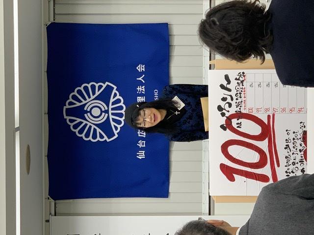 新入会員 鈴木奈美子さん