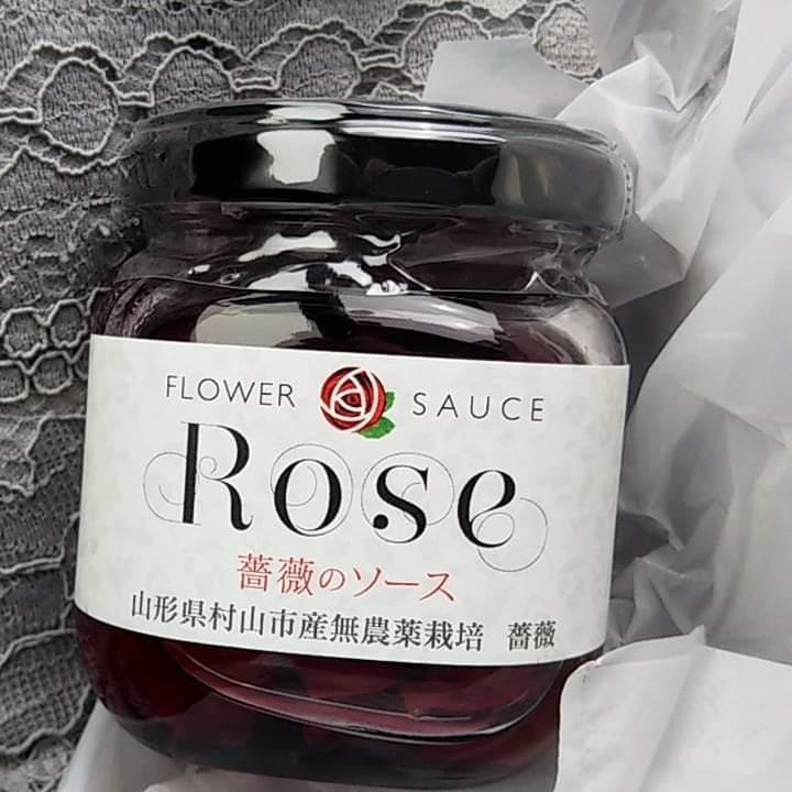 薔薇の花入りシロップ🌹:画像