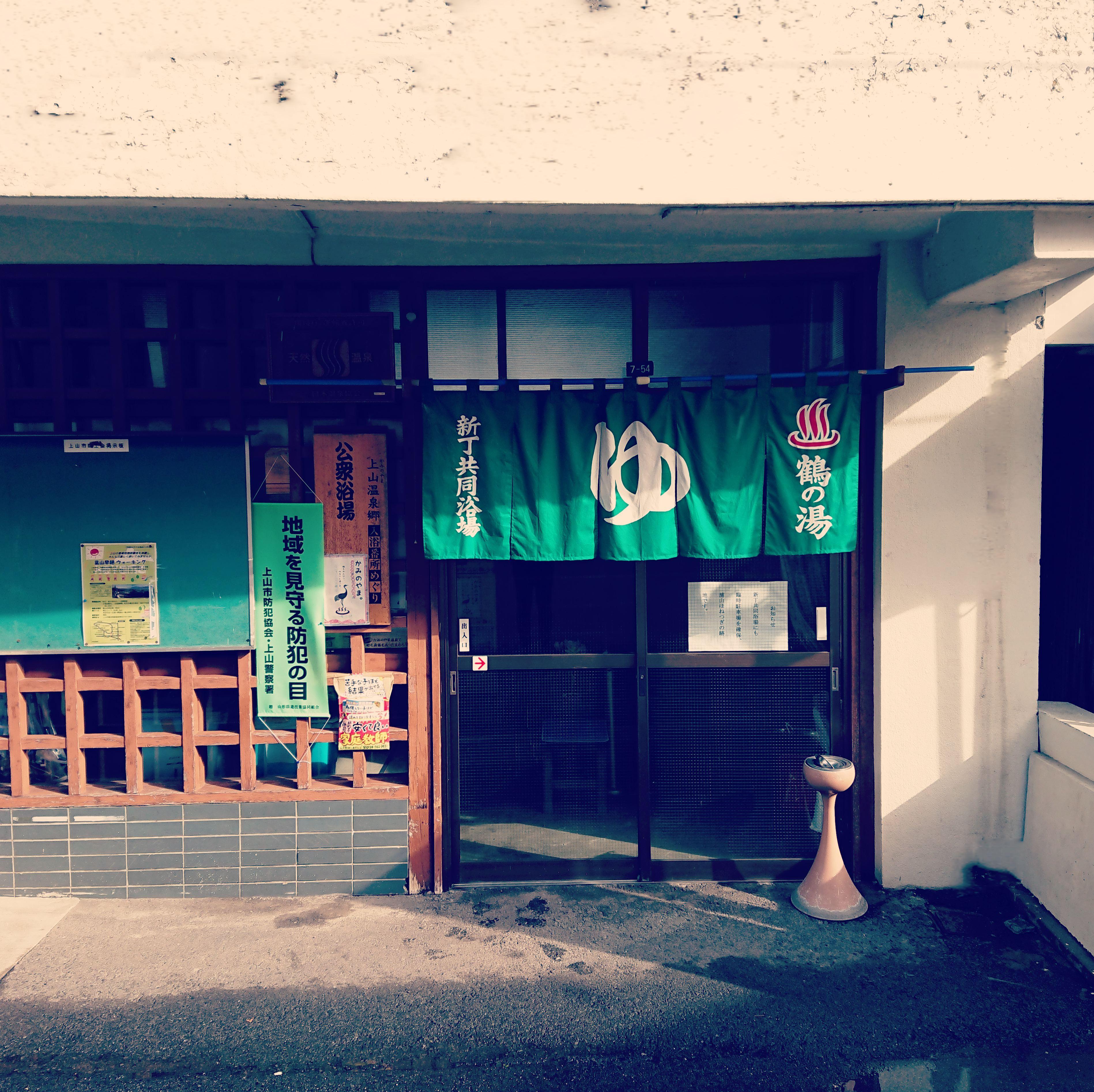 温泉ヨガ開催♨:画像