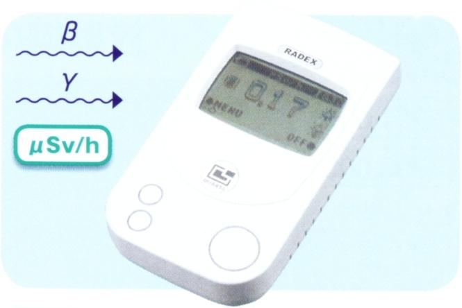 放射線測定器 RADEX