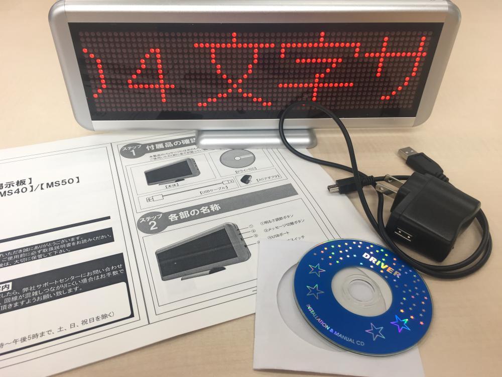 小型電光掲示板 4文字サイズLEDボード:画像