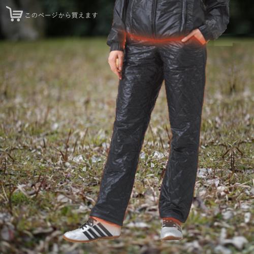 ヒーター内蔵ズボン 直暖パン あったかパンツ【SHP-01】:画像