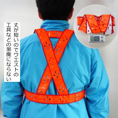【期間限定・送料無料】超軽量穴あき安全ベスト反射ベストショート 蛍光オレンジ:画像
