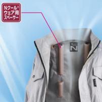 涼しさがハンパない空調服 Nクールウェア NA-2011:画像