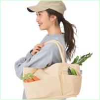 コットンベジタブルバッグ   #プラスチックスマート:画像