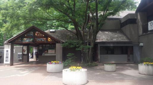 2018/05/29 08:04/☆最近ハマってる吉祥寺(^o^)☆