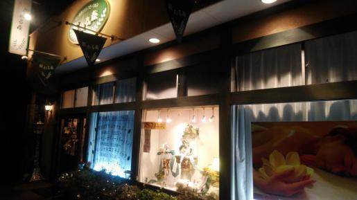 2020/06/06 18:21/☆【喜】いよいよ10万円入金ですねぇ!(*^o^*)☆