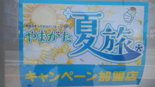 2021/06/11 00:50/☆6月から、第2ステージの始まり!☆