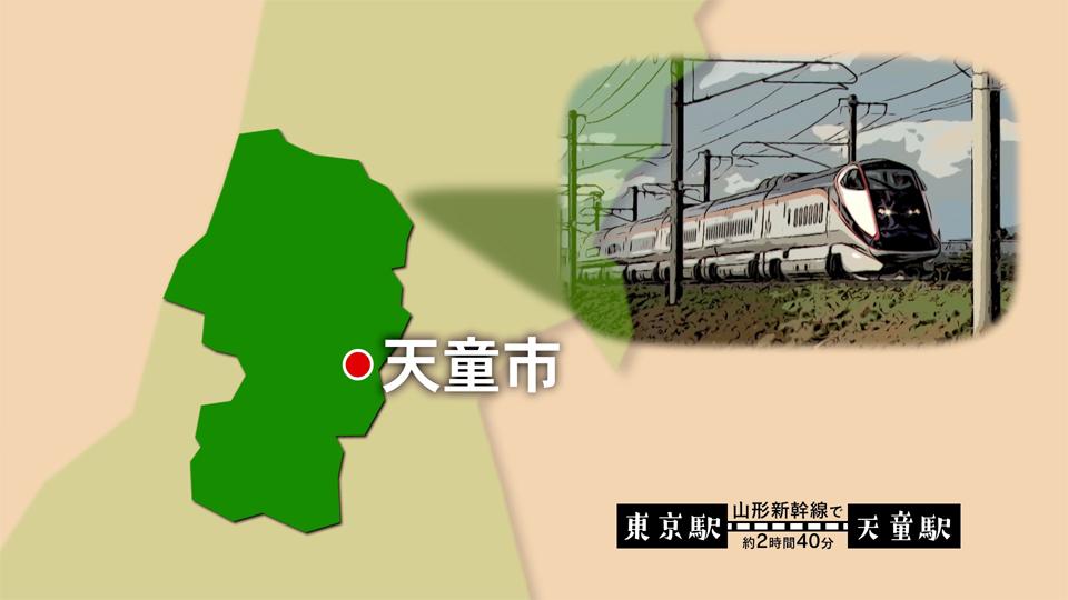 【#1317】天童のフルーツめぐり〜天童市(10月3週):画像