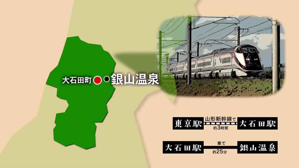 【#1323】(再)銀山温泉をめぐる〜尾花沢市(11月5週):画像