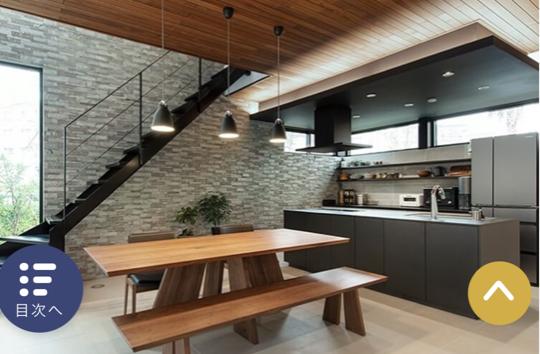 住宅の内観デザイン2:画像