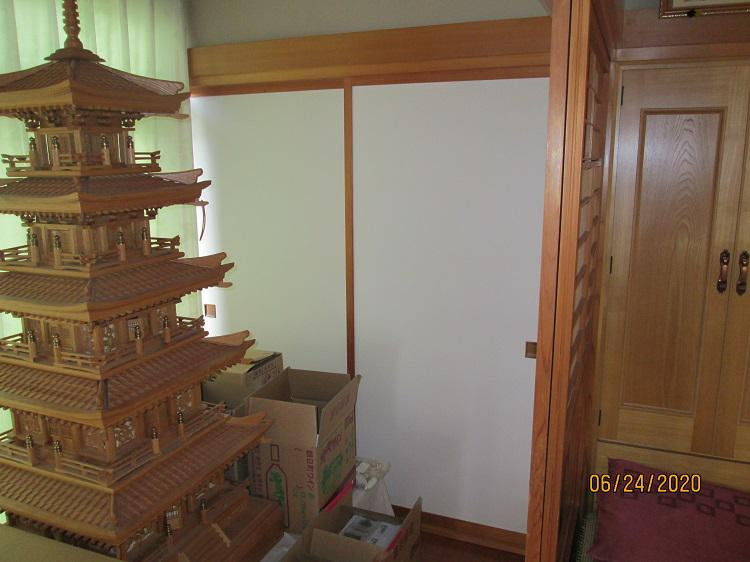 事務所2階襖張替:画像