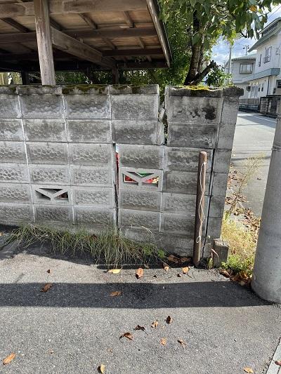 〜ブロック塀チェック〜:画像