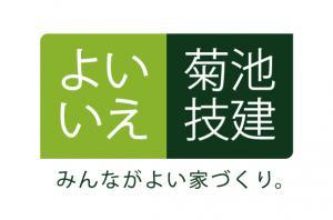 4/28(日)家づくり特集番組 『夢ハウス』さんが紹介されます!:画像