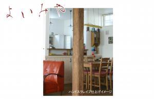 化粧柱〜ハンドスクレイプ仕上〜:画像
