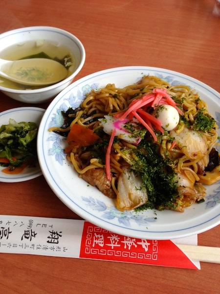 中華料理 翔竜亭 / 米粉ソース焼きそば:画像
