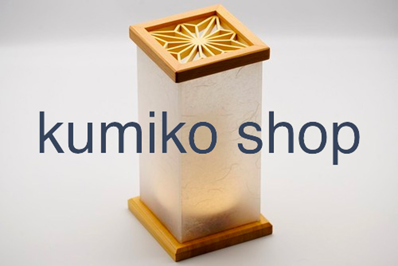 Kumiko shopオープンしました!:画像