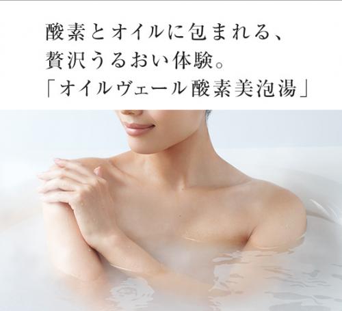お風呂とアロマでリラックス♪