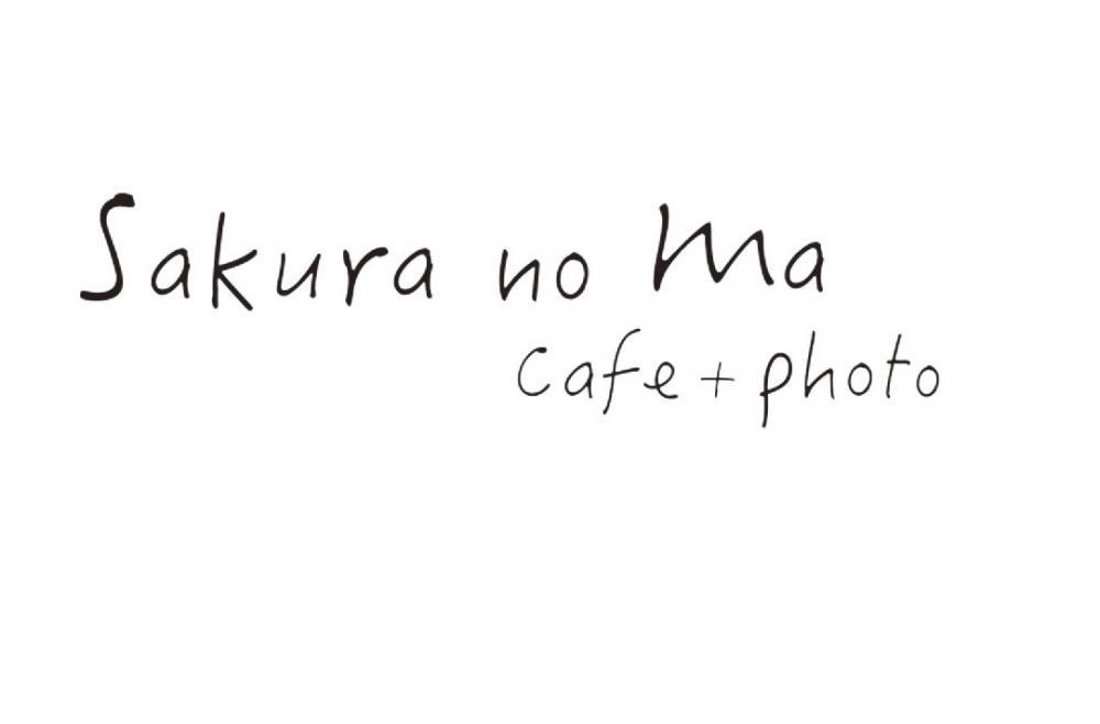 11月24日(日)出張カフェ開催♪:画像