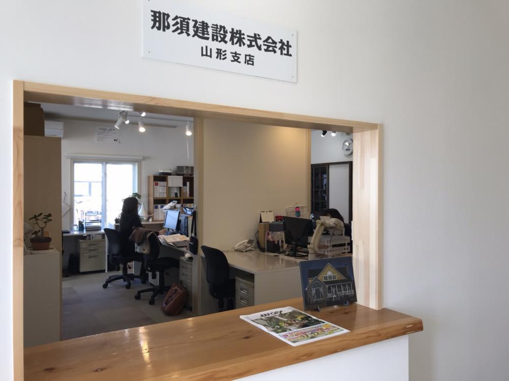 山形支店 事務所改装完了♪:画像