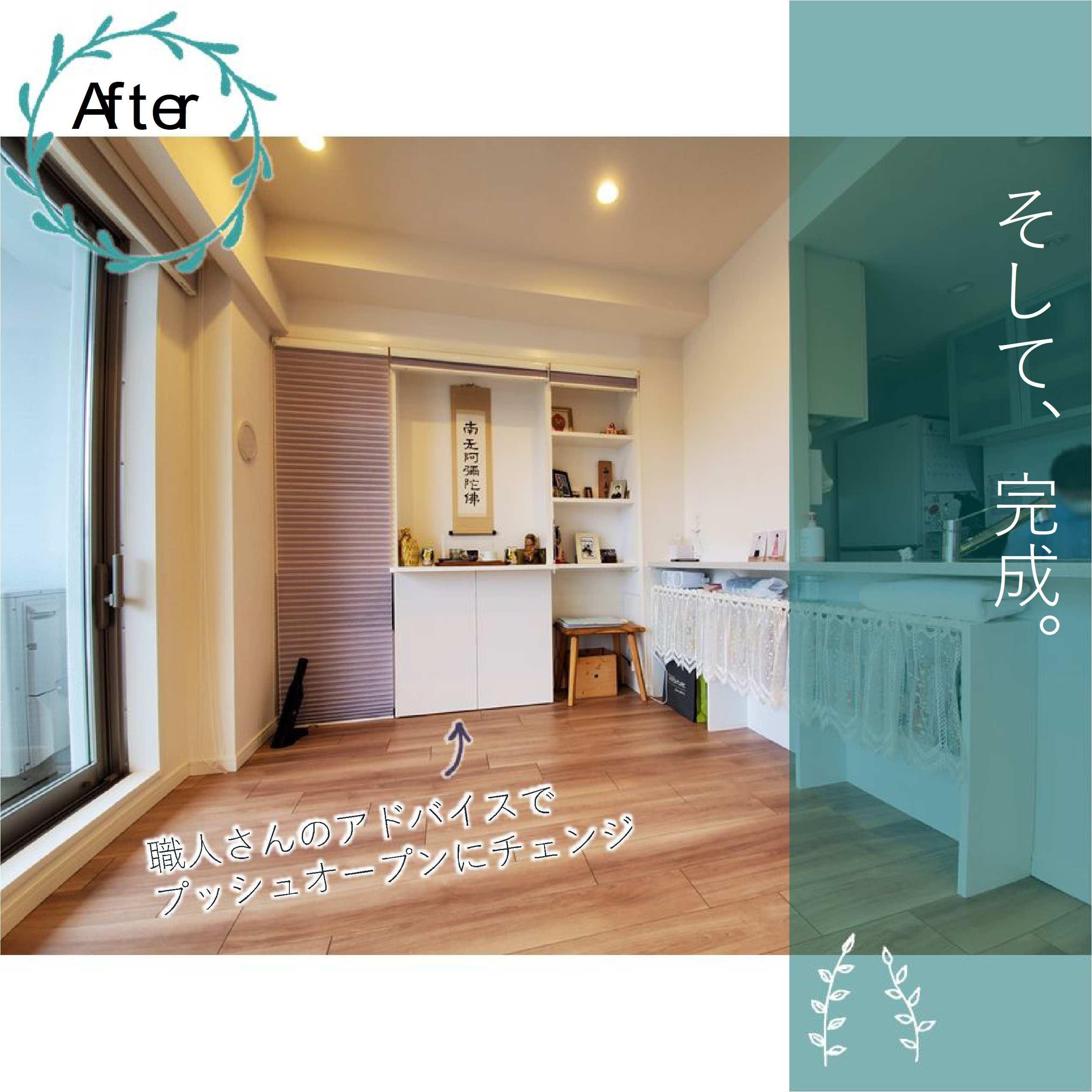 オーダー家具のデザイン
