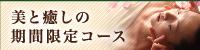 bitoiyashi.jpg