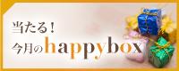 happypresent