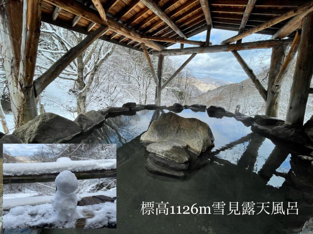 【絶景雪見露天風呂】11/29朝 積雪15cm :画像