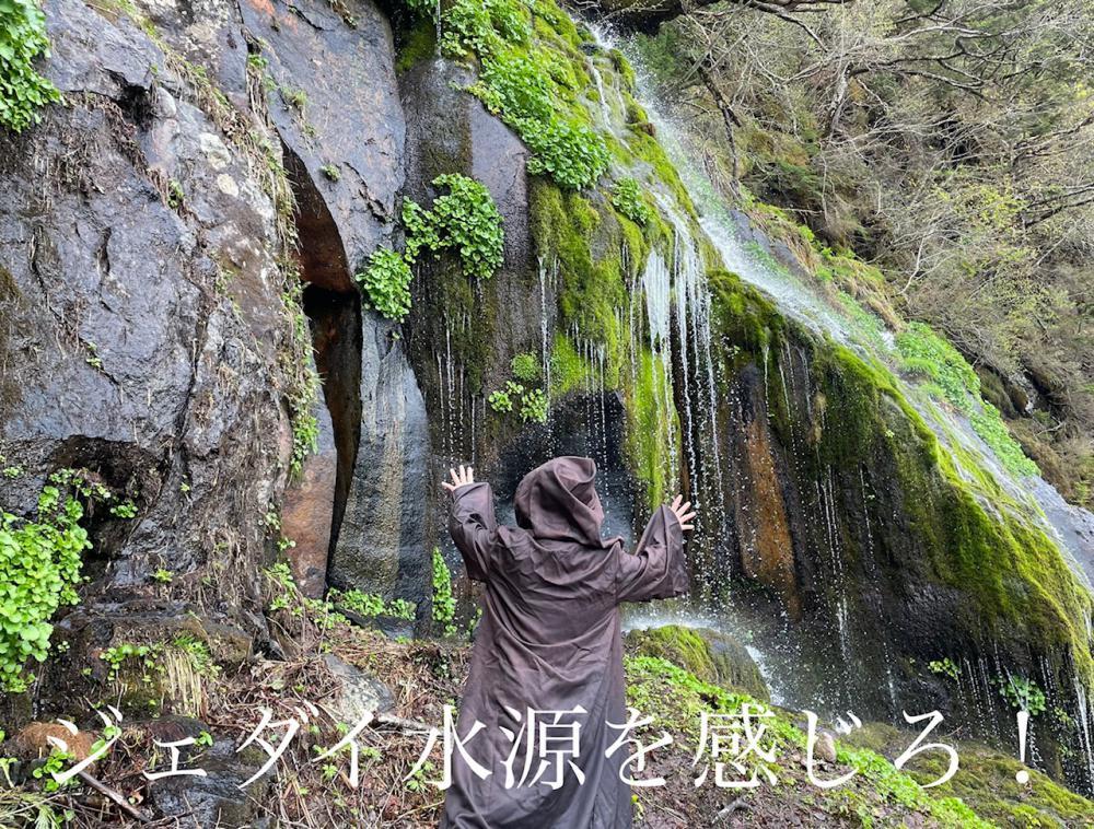 西吾妻山岩盤水【地蔵倉水源地】の神秘性・・・:画像