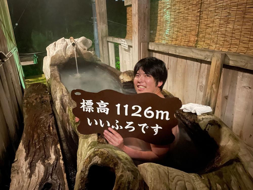 貸切源泉1126(いいふろ)を堪能する秘湯入浴モデル:画像