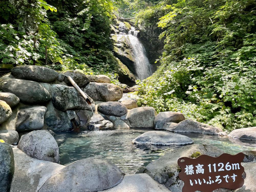 標高1,126mという空間 源流滝見風呂:画像