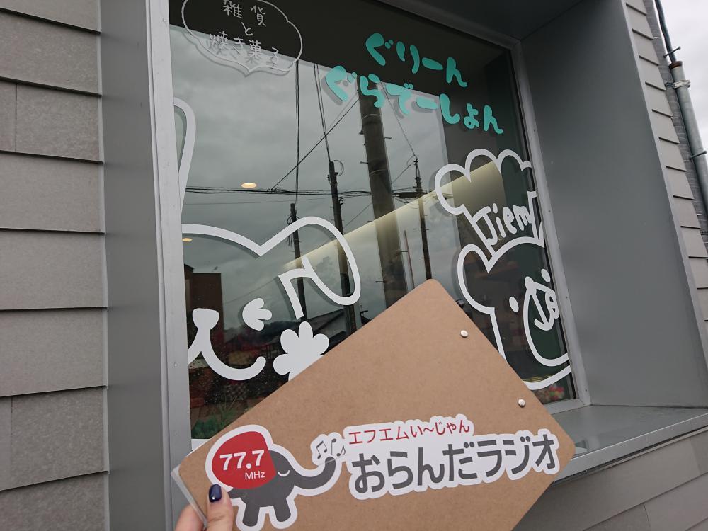 おらんだの商店街!!:画像