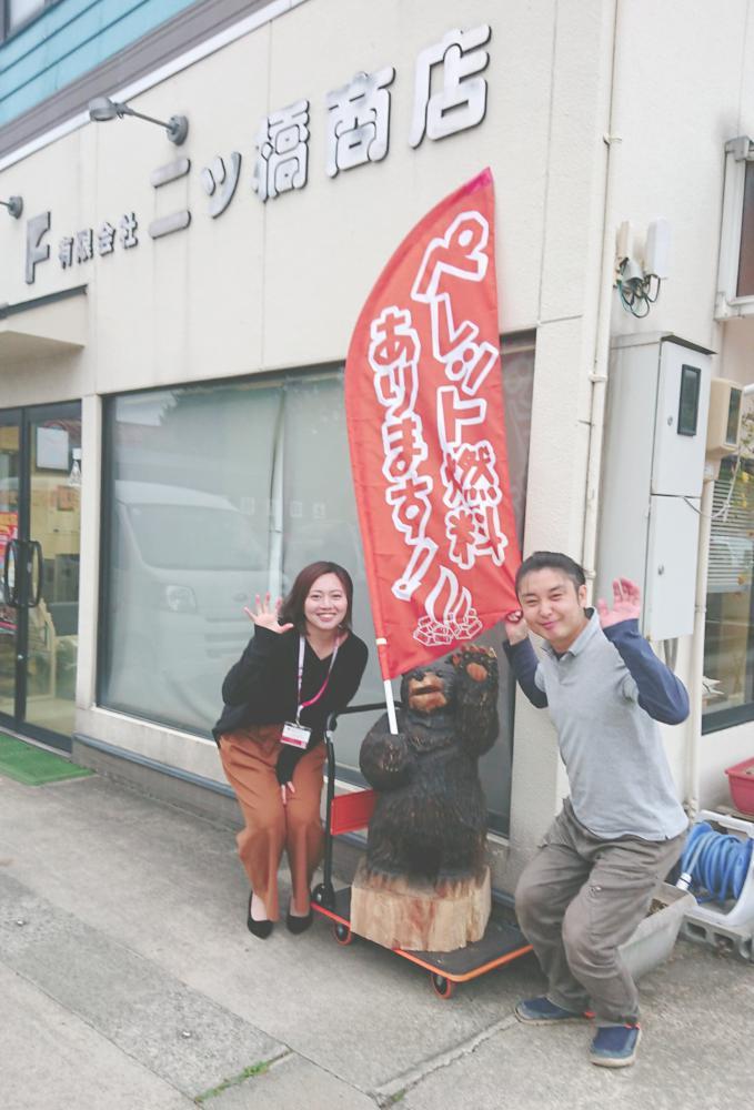 5周年 & おらんだの商店街!!!!!。:画像