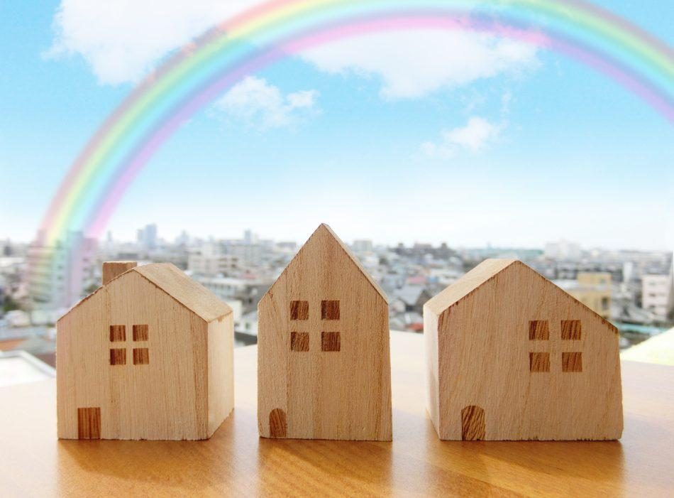 家づくりよくある失敗(住宅ローン返済):画像