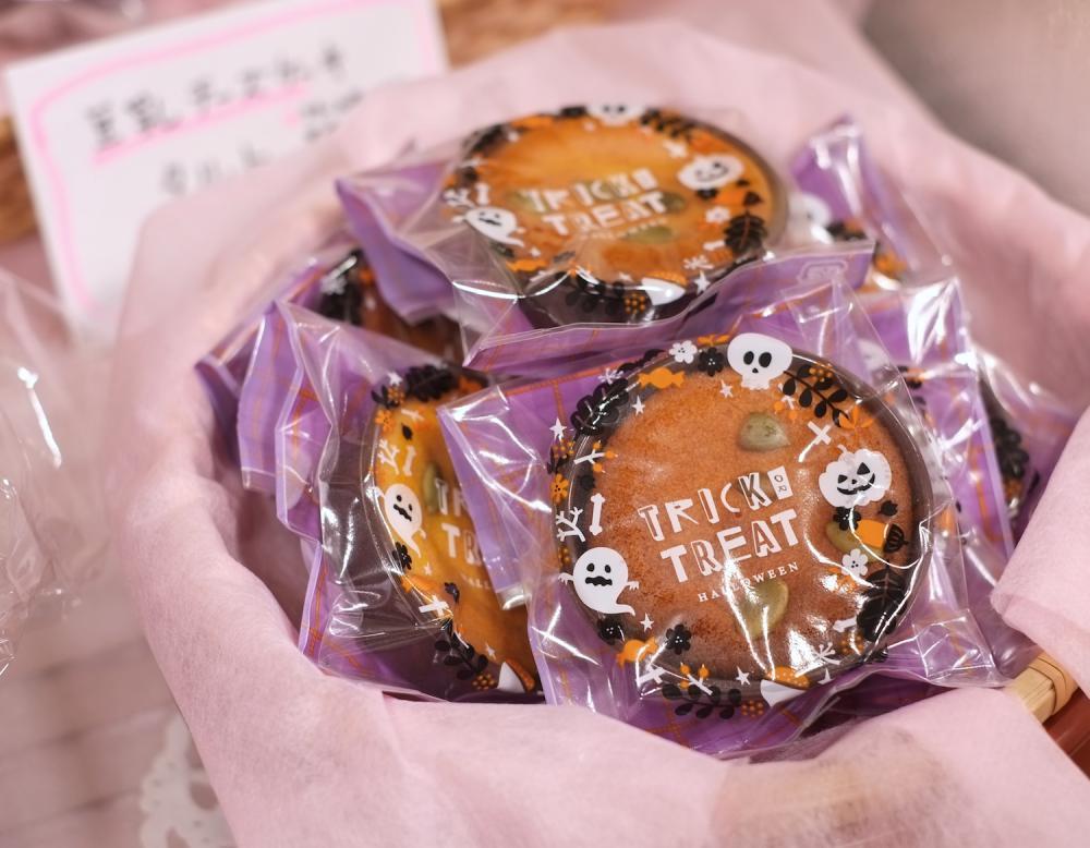 HAPPY HALLOWEEN〜かぼちゃタルト&ロールケーキ:画像