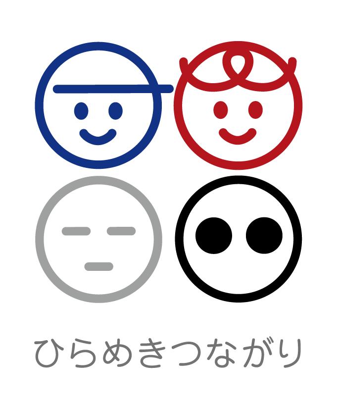 CMG|ひらめきメソッド - フライヤー(PDF):画像