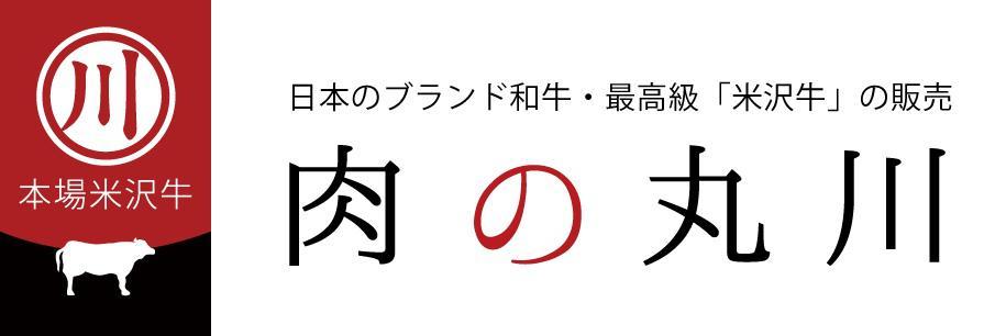 株式会社 丸川/ブランドロゴ:画像