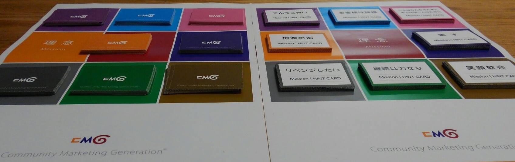 CMG「理念をデザインする」ワークショップ:画像