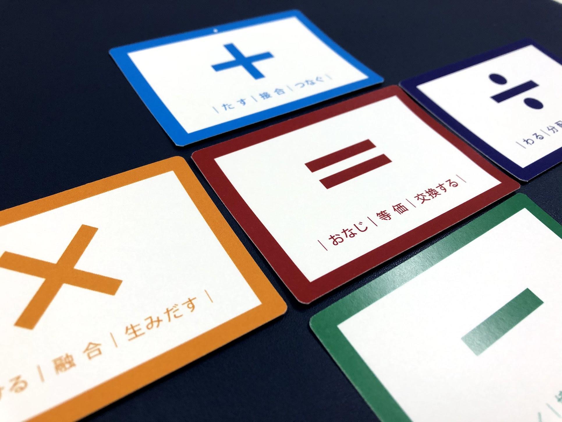 CMG『考える力-Think』新入社員研修会:画像