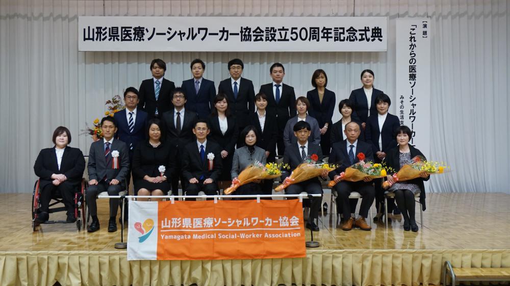 設立50周年記念式典を開催しました。