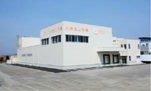 株式会社 大商金山牧場(庄内町):画像