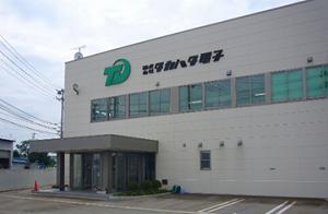 株式会社 タカハタ電子(米沢市):画像