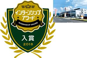 トヨタカローラ山形 株式会社(山形市):画像